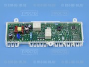 Модуль управления холодильника Bosch, Siemens (655118)
