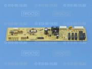Модуль (плата) управления для холодильника Samsung (DA41-00461B)