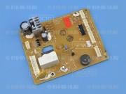 Модуль (плата) управления для холодильника Samsung (DA92-00283C)