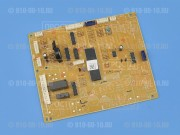 Модуль (плата)  управления для холодильника Samsung (DA92-00239C)
