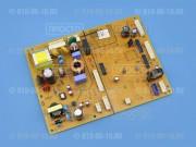 Модуль (плата)  управления для холодильника Samsung (DA92-00462E)