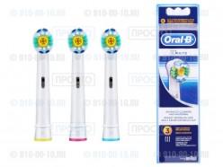 Насадки для зубной щетки Oral-B 3D White (EB18-3)