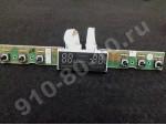 Модуль (плата) индикации для холодильника Samsung RL33 (DA41-00206C)
