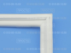 Уплотнительная резина для морозильной камеры Минск, Атлант 55,6*49 см (331603301001)