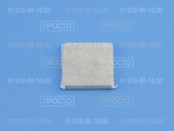 Фильтр антибактериальный для холодильников Samsung (DA02-00060B)