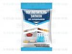 Поглотитель запаха (фильтр антибактериальный) для холодильников