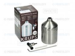 Каппучинатор в сборе кофемашины Krups (XS600010)
