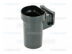 Кофевод горизонтальной кофемолки Saeco (11026355)