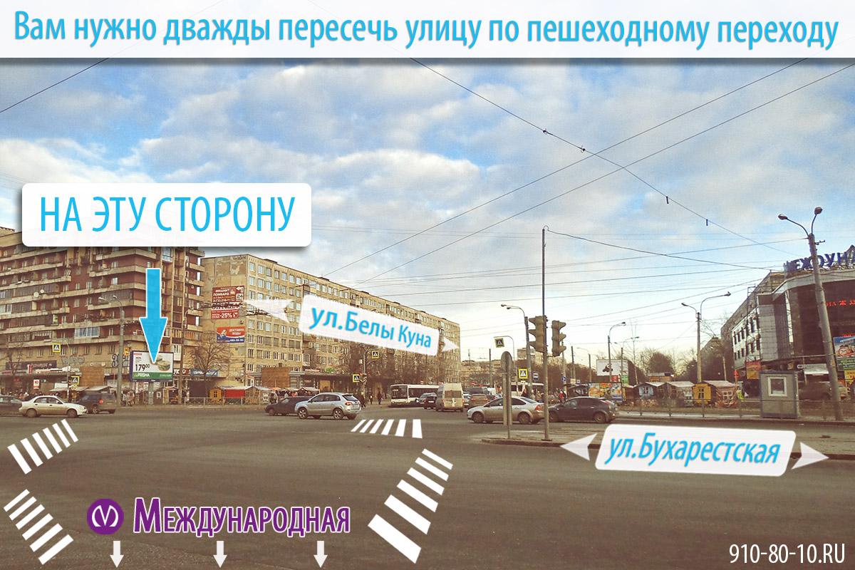 схема поворота с варшавского на улицу красного маяка