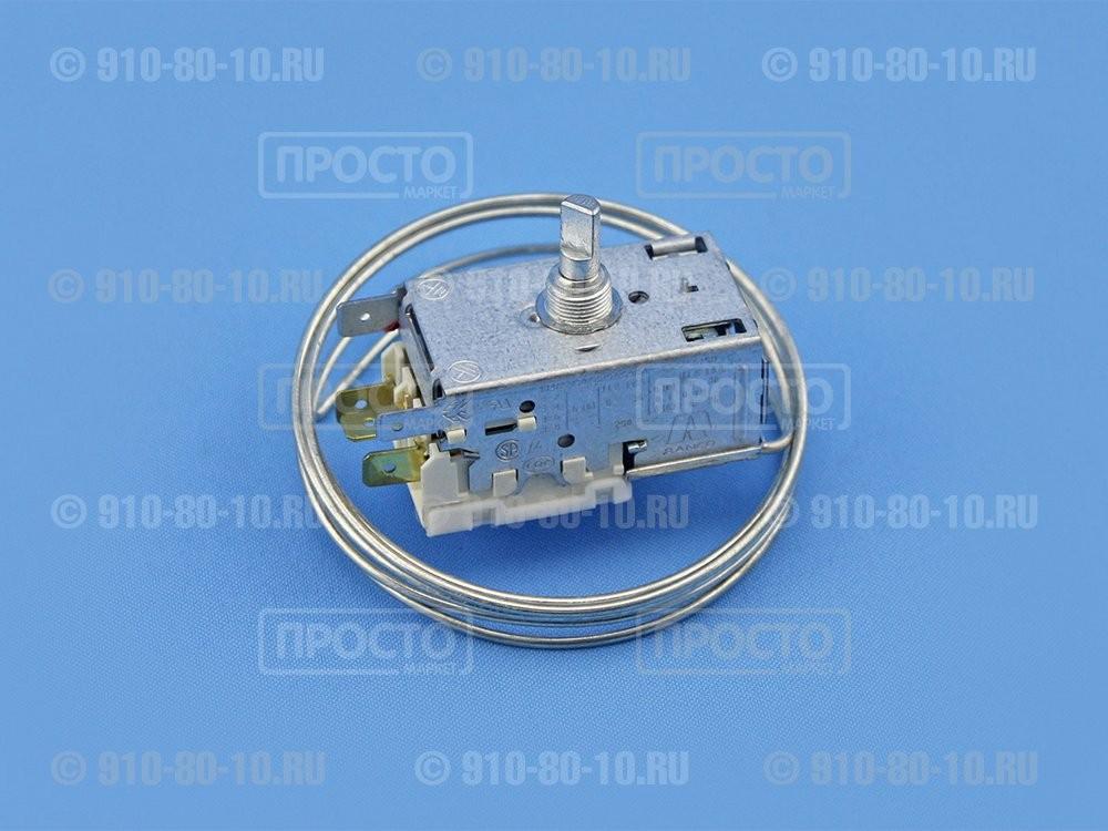 Терморегулятор Ranco K-59 (1.3) P1686