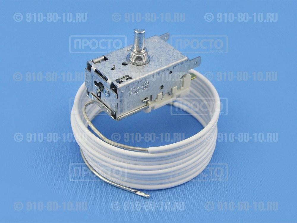 Терморегулятор Stinol, Indesit, Ariston Ranco K59 (2.5) L1275