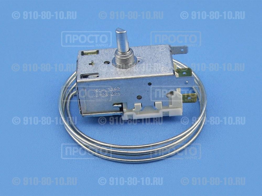 Терморегулятор Ranco K-50 (0.8) L3392