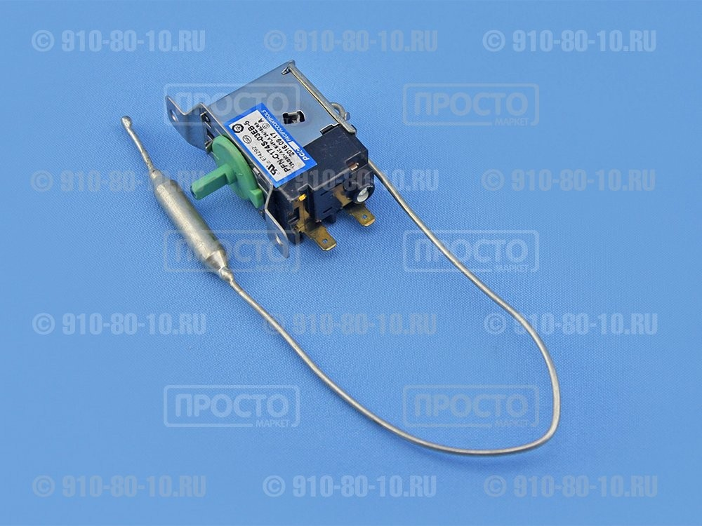 Терморегулятор морозильной камеры Samsung (DA47-10107Z)