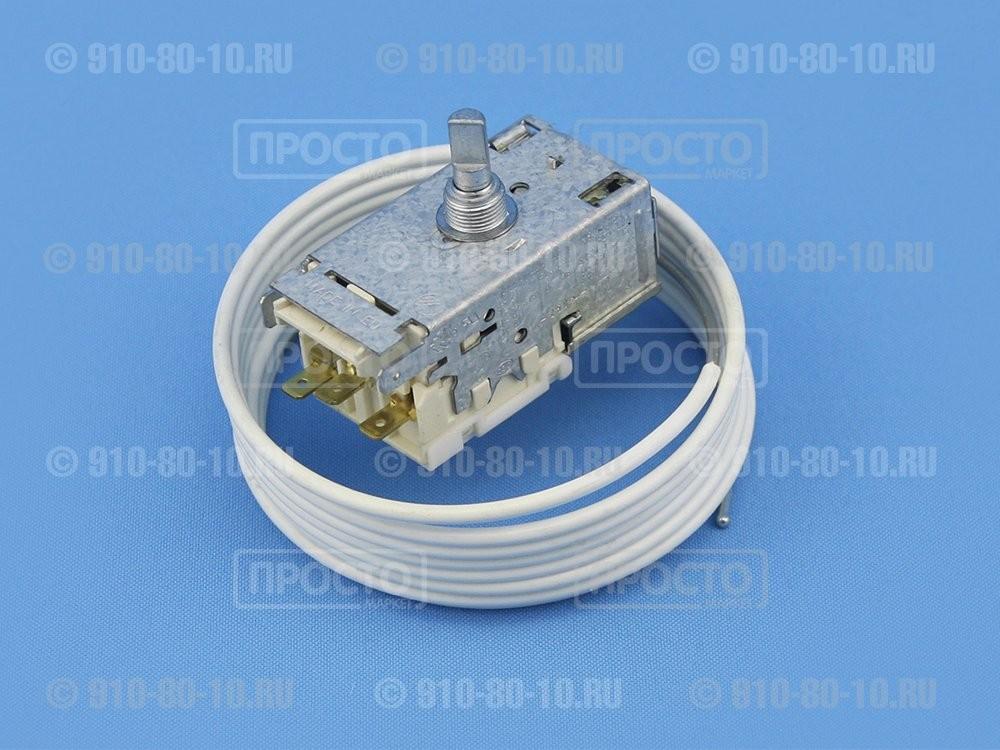 Терморегулятор морозильной камеры Ranco К-56 (2.5) L1915  Indesit, Атлант (C00851089)