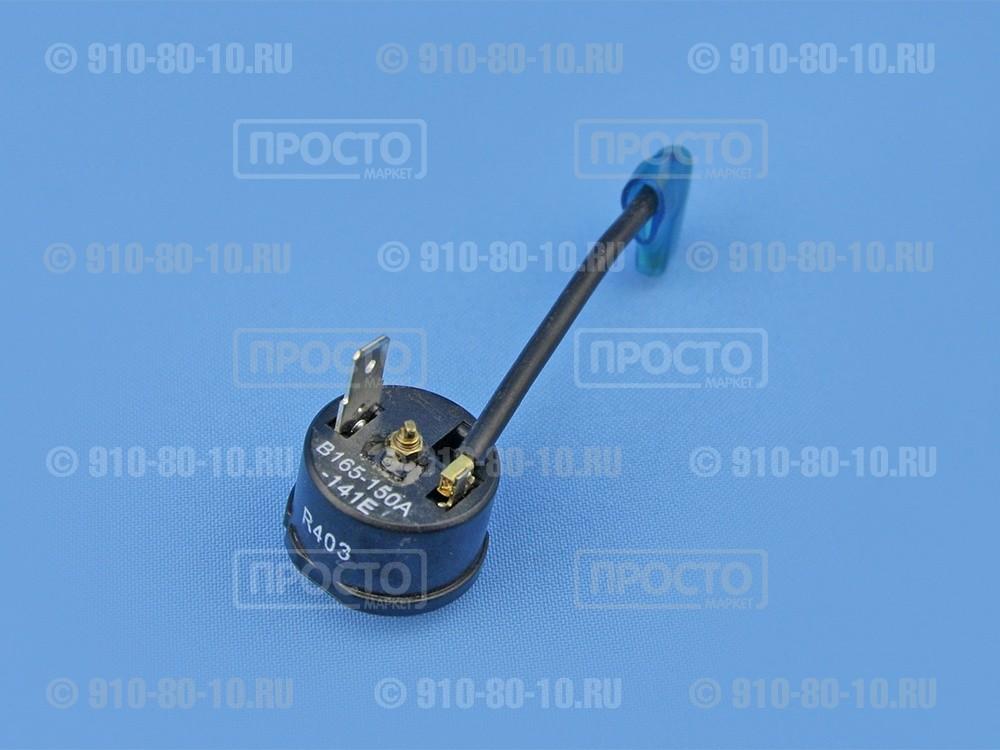 Тепловая защита к реле Samsung (DA35-00059A)