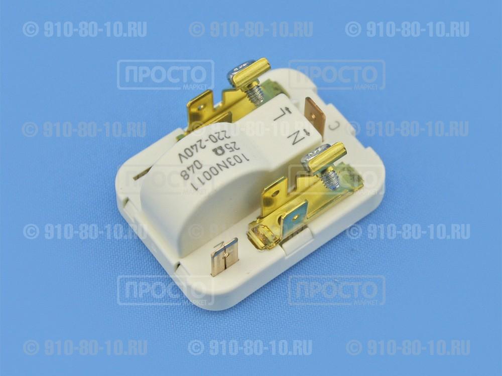 Пусковое реле к компрессорам Danfoss, Secop (103N0011)