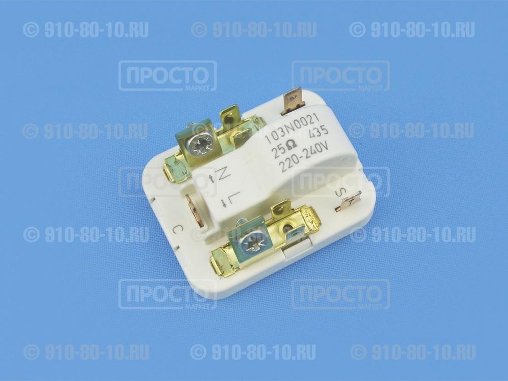 Пусковое реле к компрессорам Danfoss, Secop (103N0021)