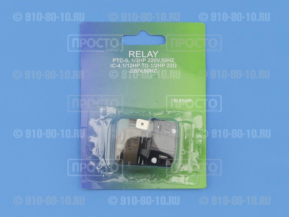 Универсальное пусковое и тепловое реле в комплекте для корейских компрессоров (PTC-5)