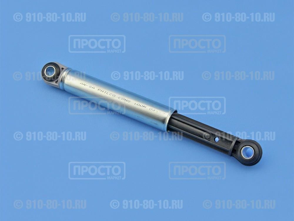 Амортизатор стиральной машины AN-SA, Philco, Merloni длинный (113800435)