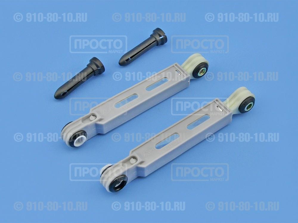 Амортизаторы стиральной машины Bosch, Siemens, Gaggenau, Neff (673541)
