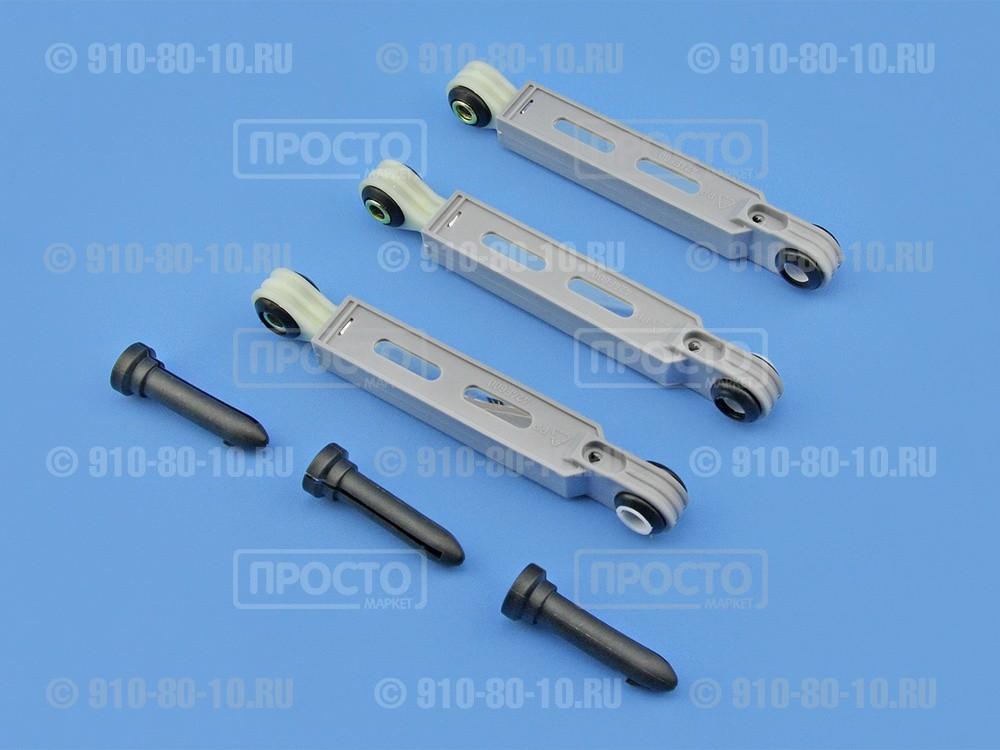 Амортизатор стиральной машины Bosch, Siemens, Gaggenau, Neff (660865)
