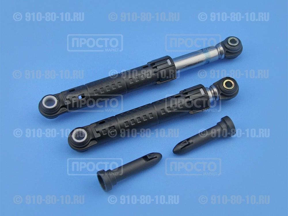Комплект амортизаторов стиральной машины Bosch, Siemens, Neff, Gaggenau (448032)