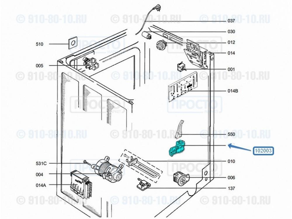 Замок люка (УБЛ) стиральных машин AEG, Electrolux, Husqvarna, Rex-Electrolux, Zanussi (1240349017)