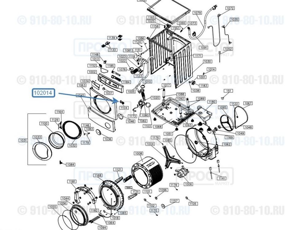 Замок люка (УБЛ) стиральных машин Hansa (8010469)