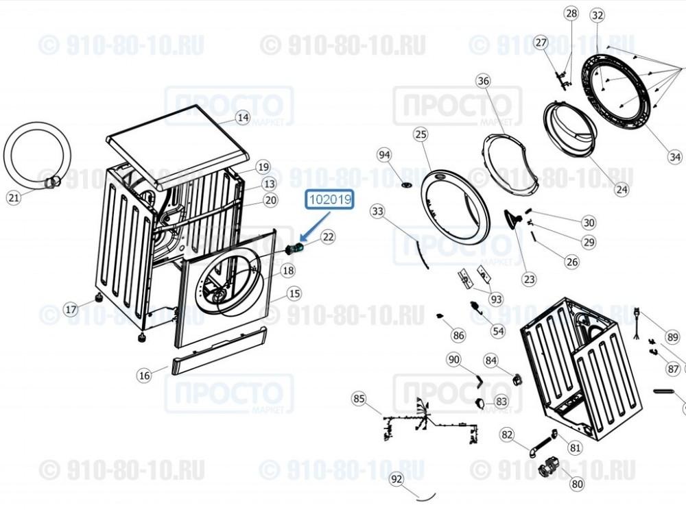 Замок люка (УБЛ) стиральных машин Whirlpool, Vestel (481202308009)