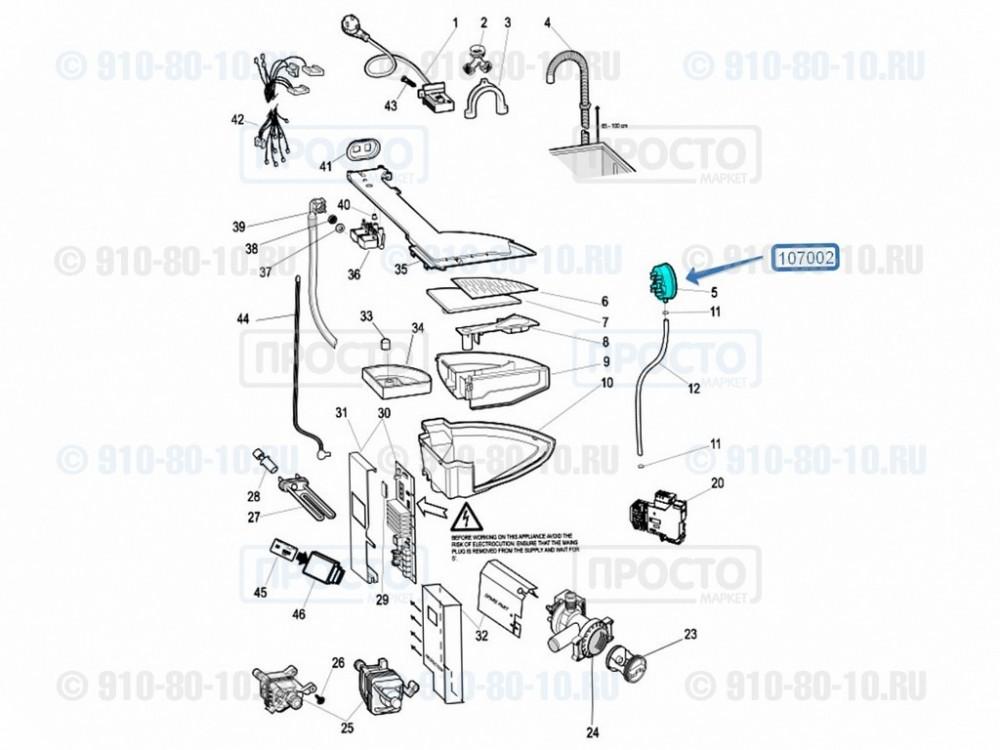 Реле уровня воды (прессостат) стиральных машин Indesit, Ariston (C00263271)