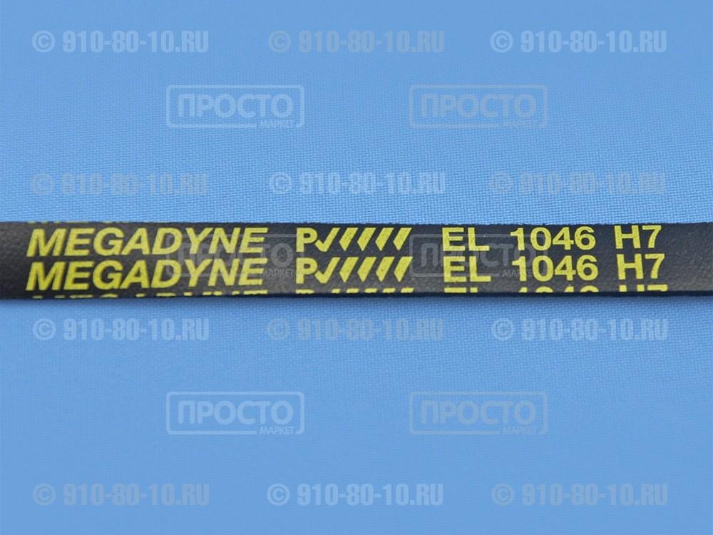 Ремень для стиральных машин 1046 H7 Megadyne Ariston, Indesit (C00064598)