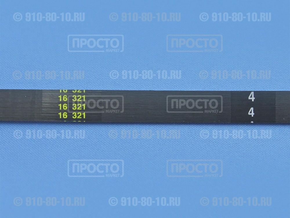 Ремень для стиральных машин 1195 H7 EL Hutchinson Ariston, Indesit (C00089652)