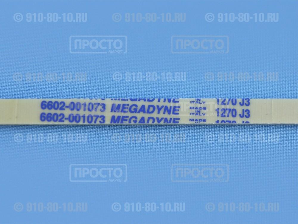 Ремень для стиральныхмашин 1270 J3 EL MegadyneSamsung