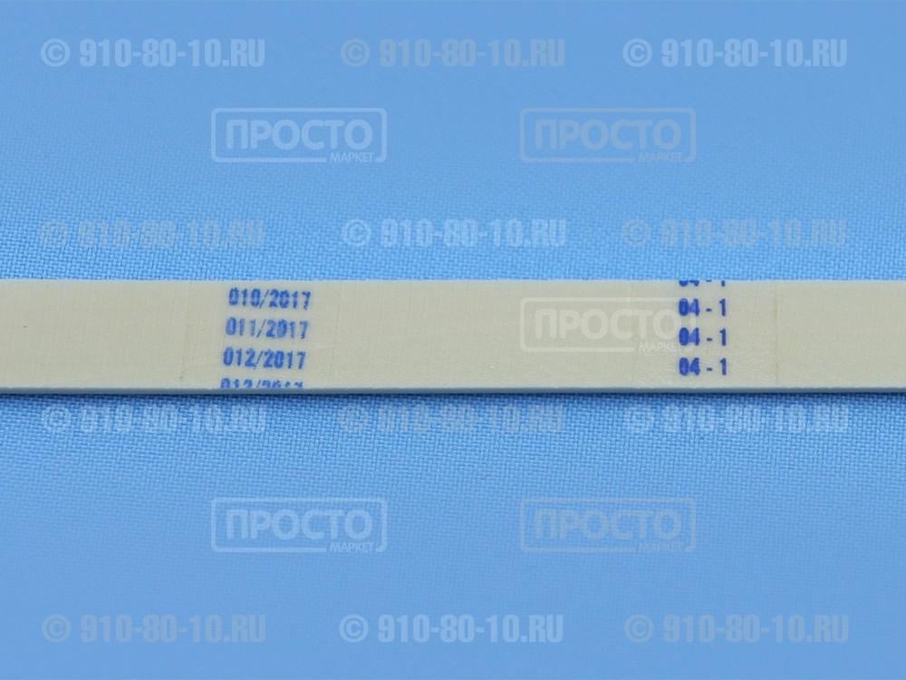 Ремень для стиральныхмашин 1270 J5 Samsung, AEG, Ariston, Indesit, Whirlpool