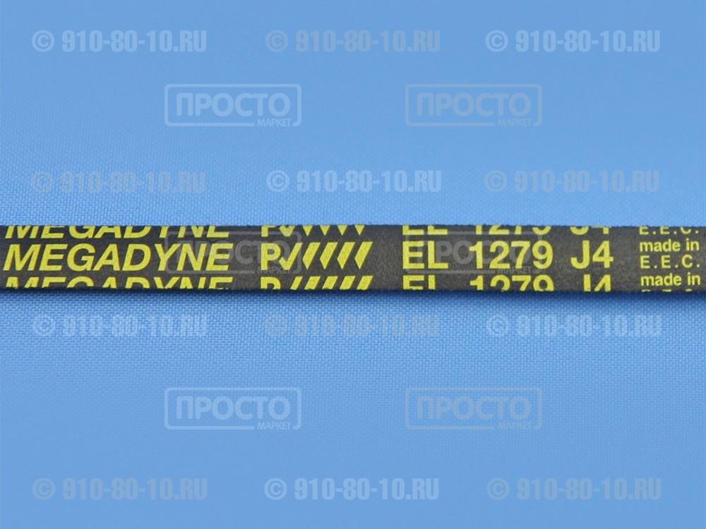 Ремень для стиральных машин 1279 J4 EL Hutchinson, Ariston, Indesit(C00056443)