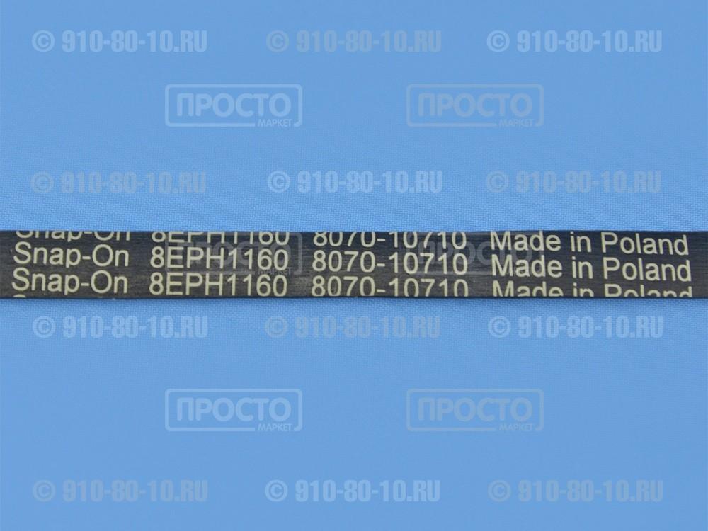 Ремень для стиральных машин 1160 EPH8 Атлант