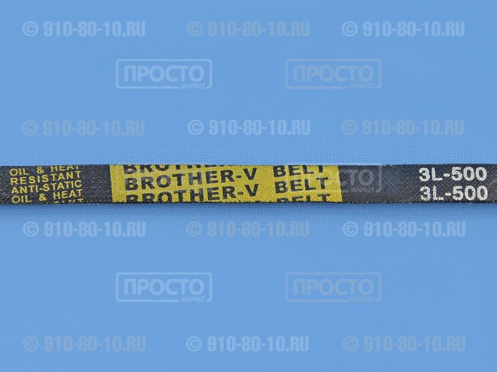 Ремень для стиральныхмашин 3L500 Brother