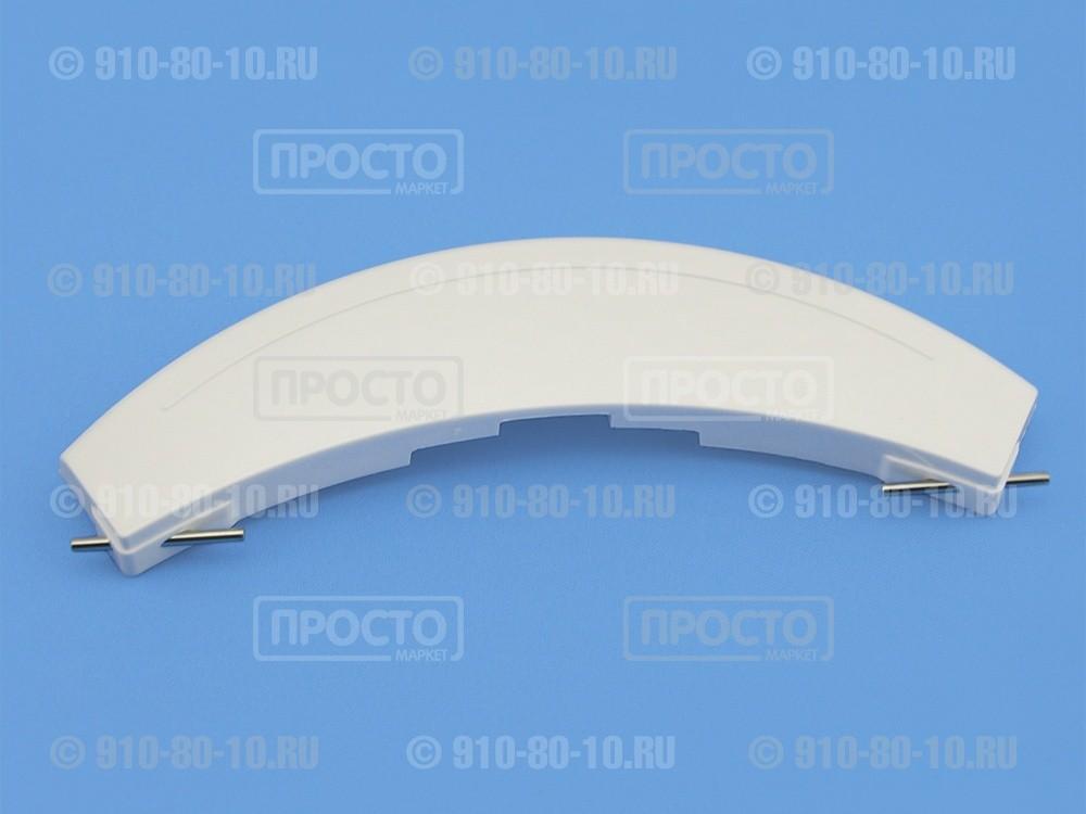 Ручка люка белая Bosch, Siemens, Neff (266751)