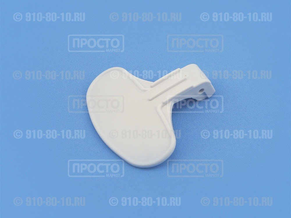 Ручка люка белая Candy, Zerowatt, Hoover (41010388)