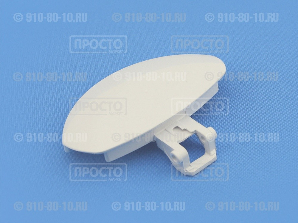 Ручка люка белая Electrolux, Zanussi, Vestel (50294509000)