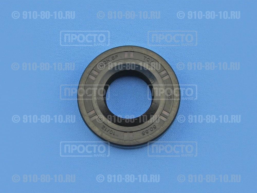 Сальник 25*50.55*10/12 SKL для стиральных машин Samsung (DC62-00007A)