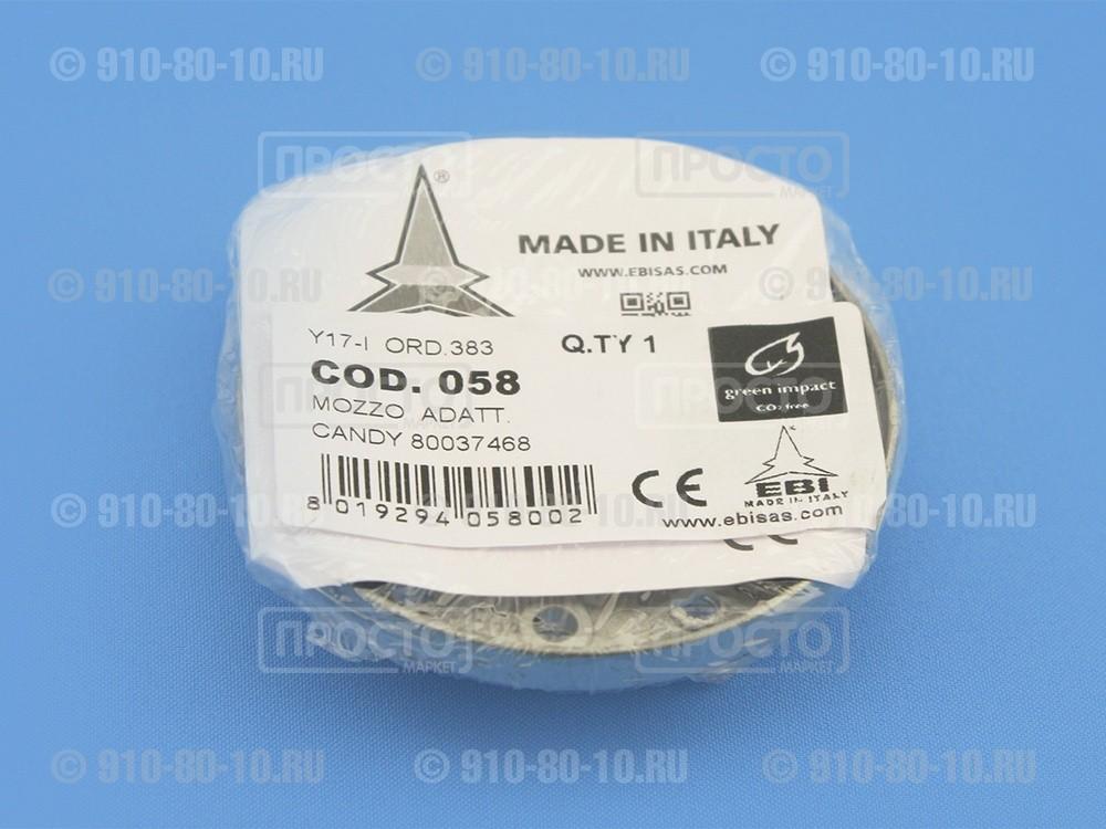 Суппорт опорный в сборе для стиральных машин Candy, Hoover, Teka, Vyatka (80037468)