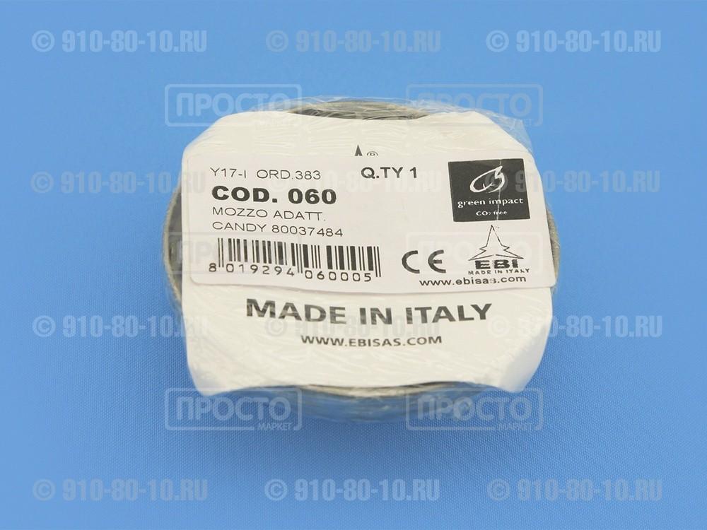 Суппорт опорный в сборе для стиральных машин Candy, Hoover, Teka, Vyatka (80037484)