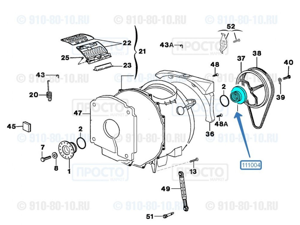 Суппорт опорный в сборе для стиральных машин AEG, Electrolux, Rosenlew, Rex, Zanussi, Husqvarna (4071306502)