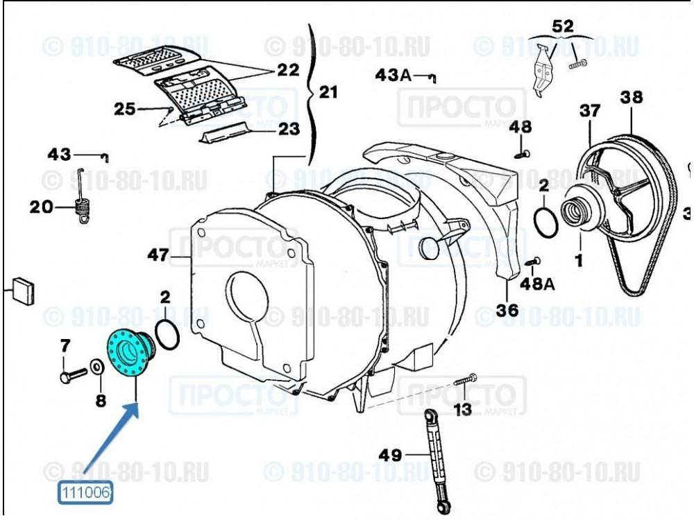 Суппорт опорный в сборе для стиральных машин AEG, Electrolux, Rosenlew, Rex, Zanussi, Husqvarna (4071430963)