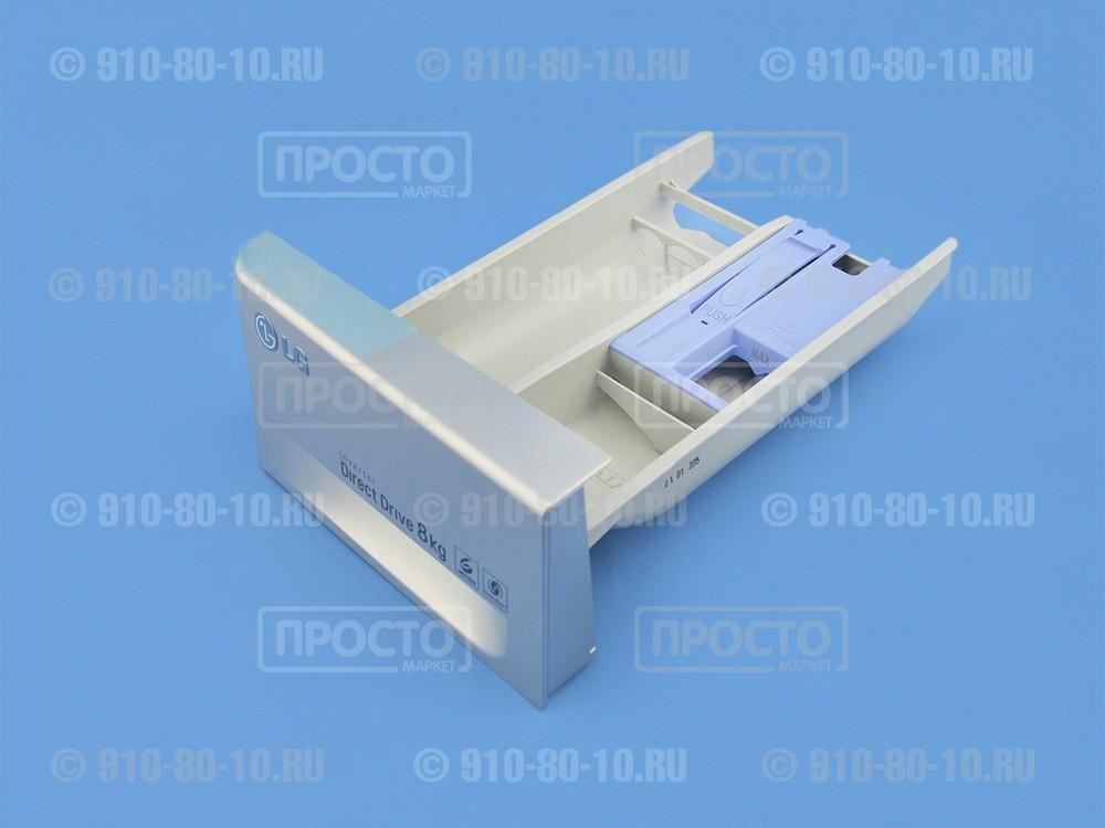Диспенсер (лоток) для моющих средств стиральных машин LG (AGL74632512)