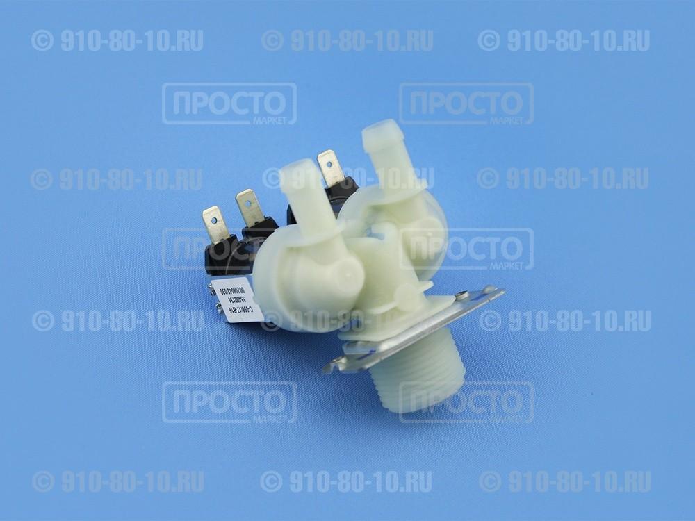 Клапан подачи воды (КЭН) стиральной машины универсальный (62AB406)