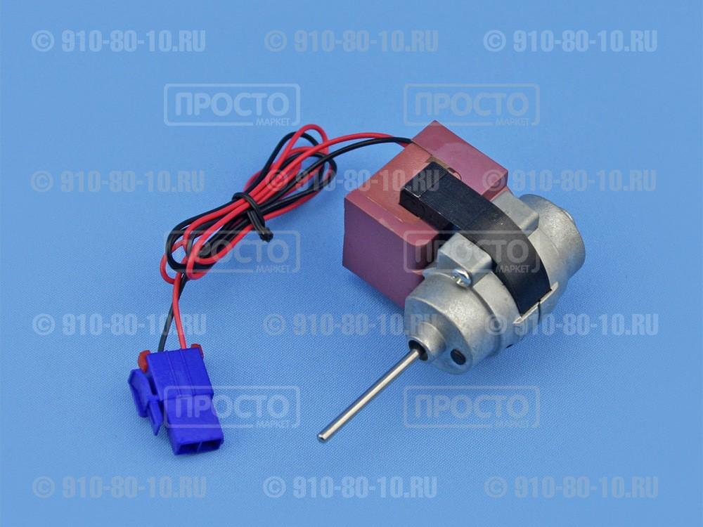 Электродвигатель вентилятора холодильников Bosch, Siemens, Neff, Kuppersbusch (D4612AAA21, 601067)