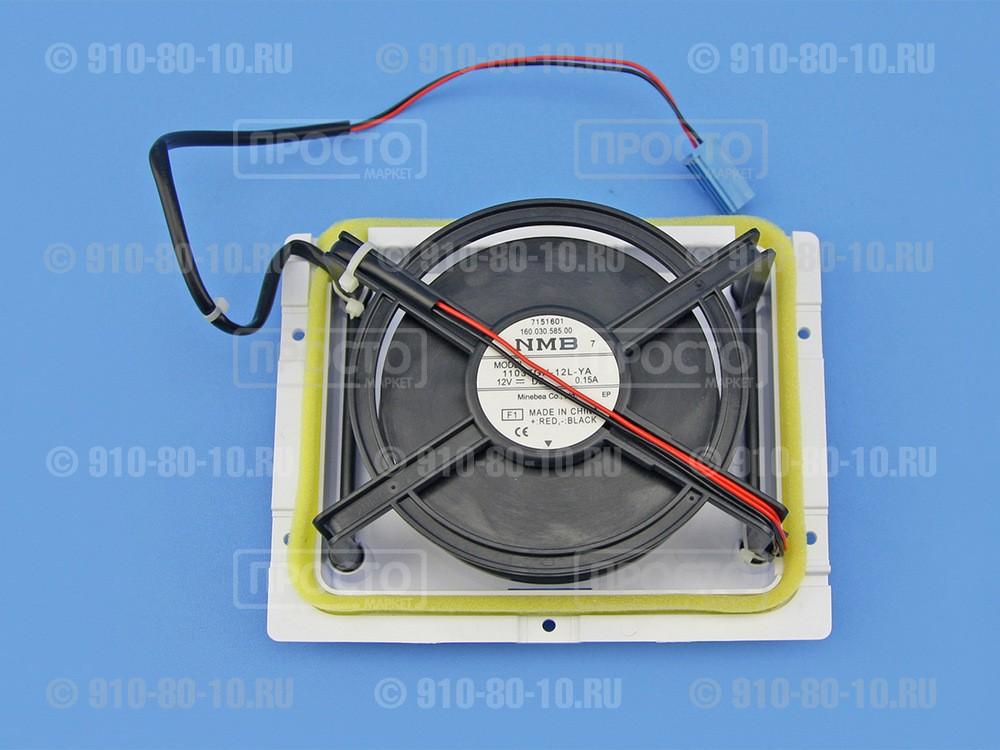 Электродвигатель вентилятора в сборе Indesit, Hotpoint-Ariston (C00293162, 293162,C00308602, 308602, C00284031, 284031)