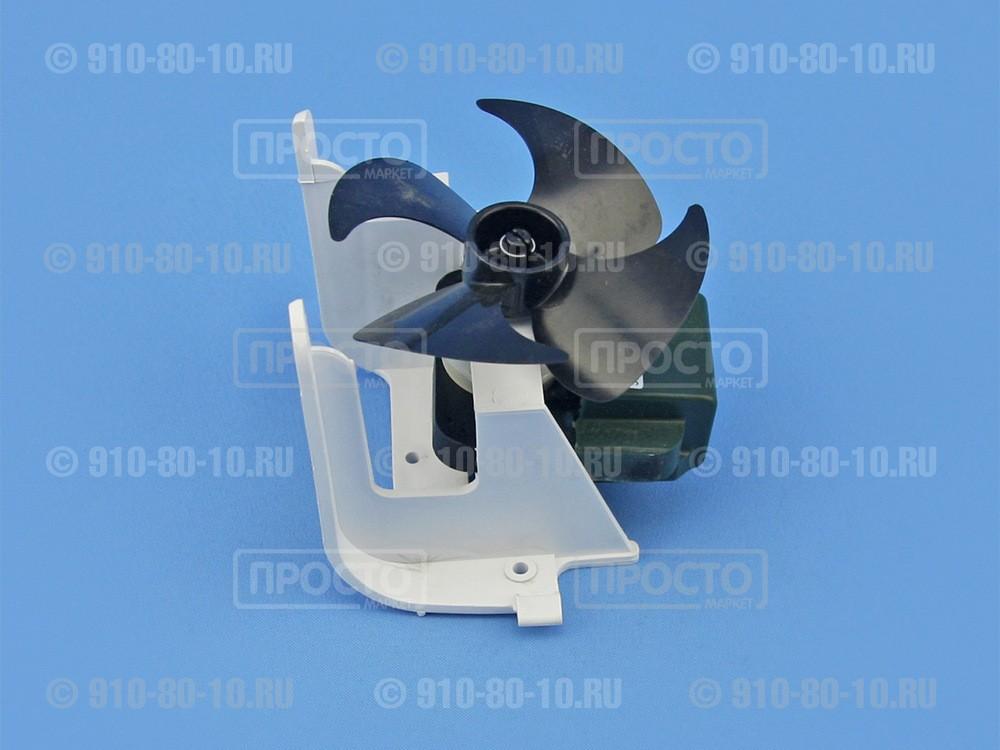 Электродвигатель вентилятора холодильника Indesit, Ariston, Hotpoint-Ariston (C00851151, 851151)